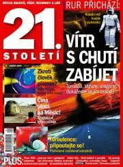 21. Století 1/2004