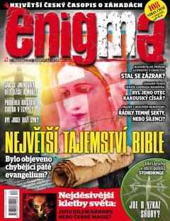 Enigma 12/2015