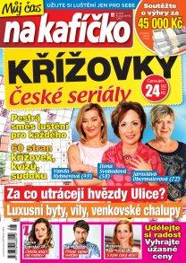 Křížovky České seriály – Můj čas na kafíčko 8/2018