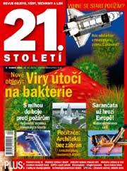 21. Století 4/2005
