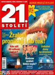 21. Století 7/2005