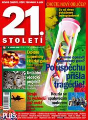 21. Století 8/2006