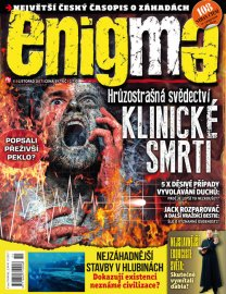 Enigma 11/2017