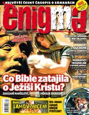 Enigma 12/2013