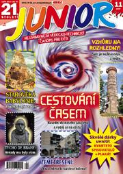 Junior 11/2007