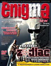 Enigma 9/2008
