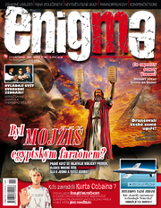Enigma 11/2009