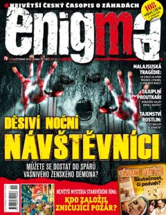 Enigma 11/2016