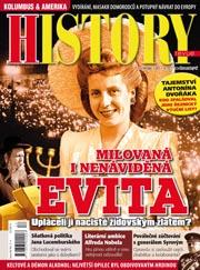 History Revue 12/2015