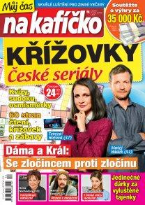 Křížovky České seriály – Můj čas na kafíčko 12/2017